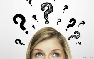 Миниатюра к статье Какие витамины выбрать для 15-летнего подростка?