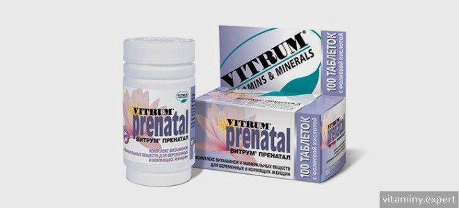 Миниатюра к статье Витамины для беременных Витрум Пренатал