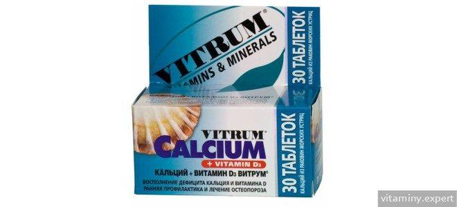 Миниатюра к статье Инструкция по применению Витрум с кальцием и витамином Д3
