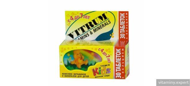 Миниатюра к статье Подробно о витаминах Витрум Кидс. И немного про Витрум Кидс Гамми