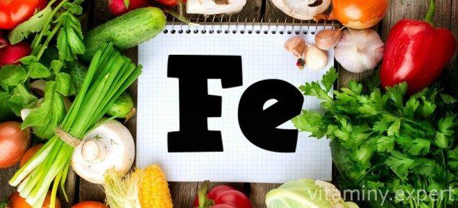 Миниатюра к статье Овощи и фрукты, богатые железом